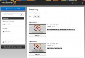 My Mediasite
