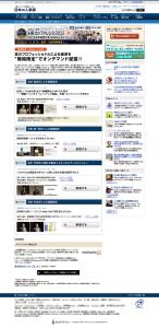 hr_webpage
