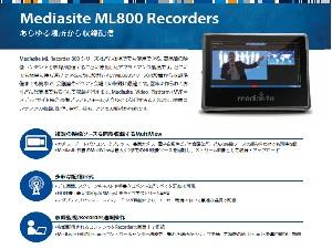 2017_ML800