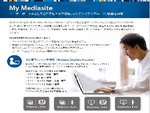 2017_MyMediasite