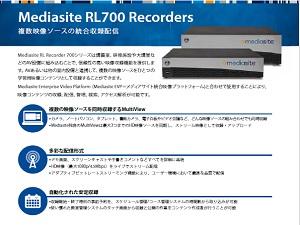 2017_RL700