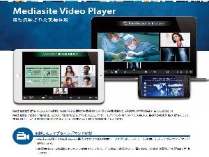 2017_VideoPlayer