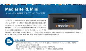 RL-15_preview