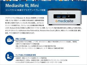 RL-mini