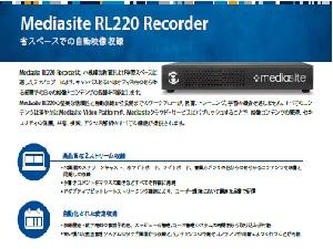 RL220