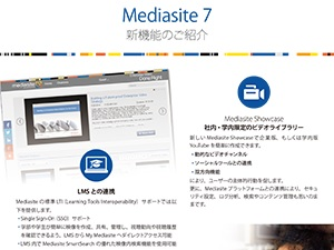 mediasite7