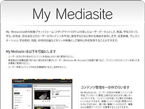mymediasite