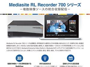 rlrecorder