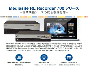 rlrecorder2