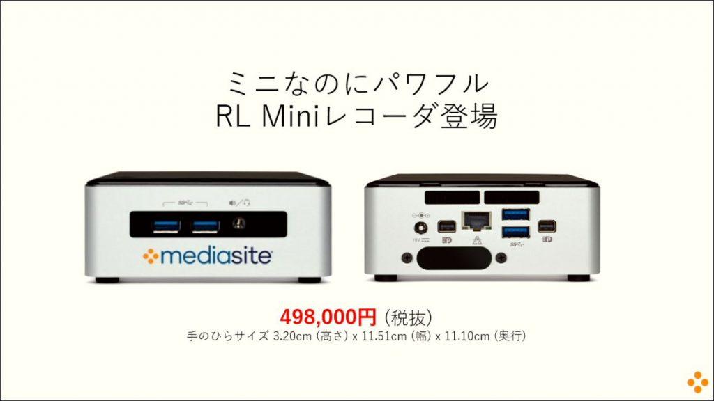RL Mini