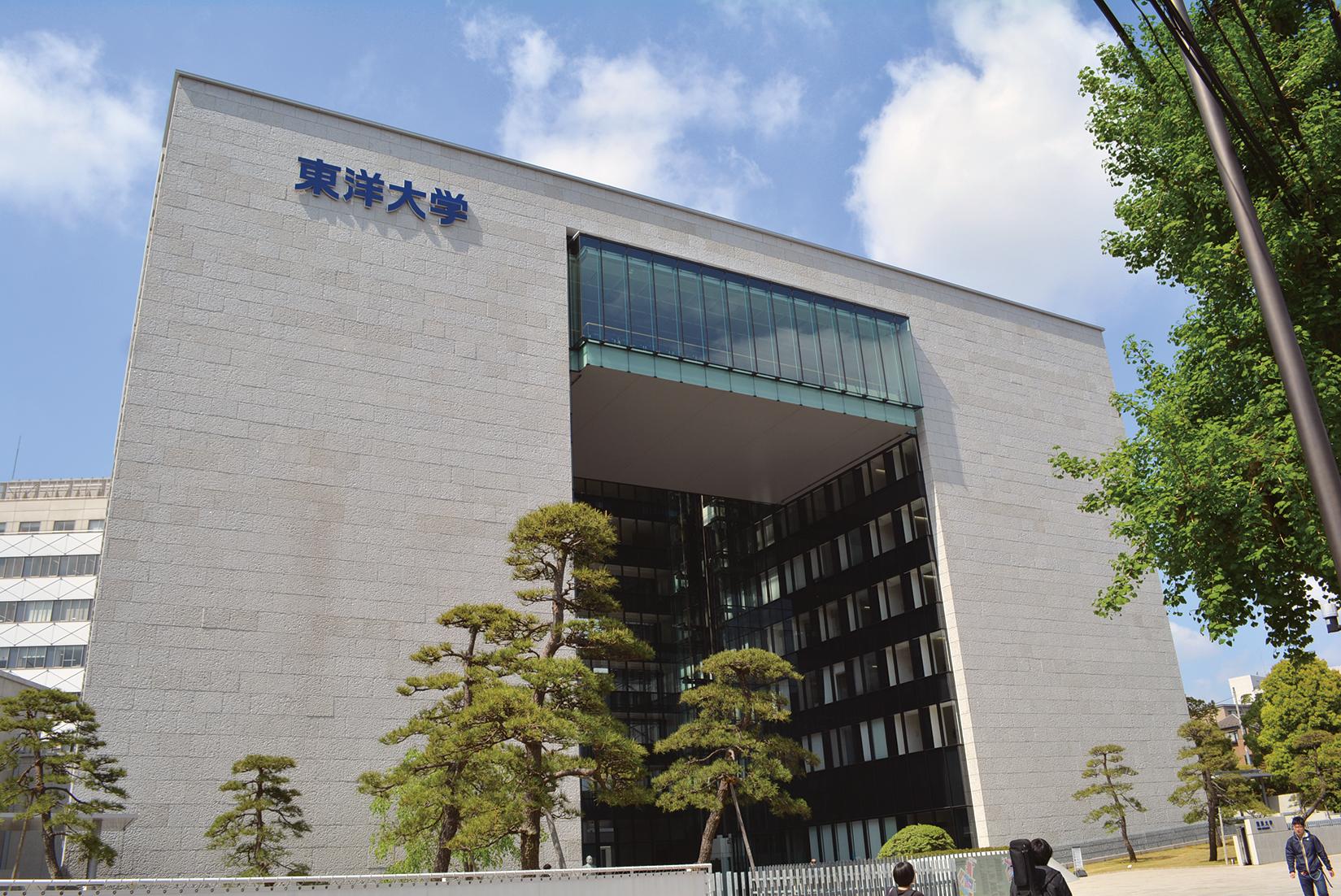 「東洋大学」の画像検索結果