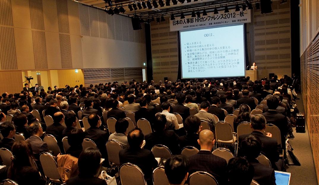東京の講演会場。ステージに向かって左側からメディアサイトが撮影している
